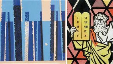Joseph Binder's Ten Commandments - Found at http://www.artnet.com/artists/joseph-binder/ten-commandments-abstract-2-works-T4J0hDq8b8857PQrcDGCIQ2